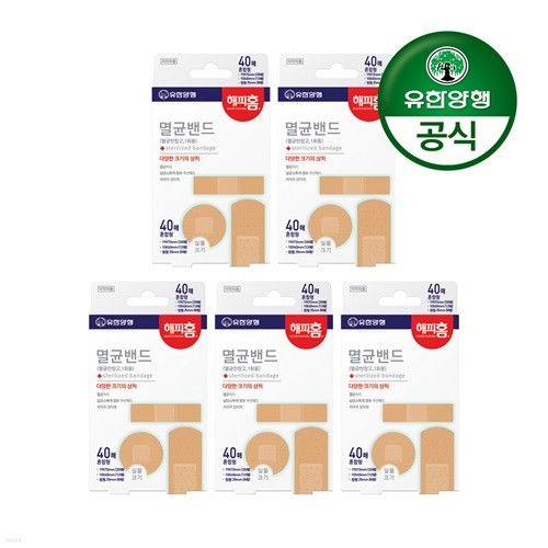 [유한양행]해피홈 멸균밴드(혼합형) 40매입 5개