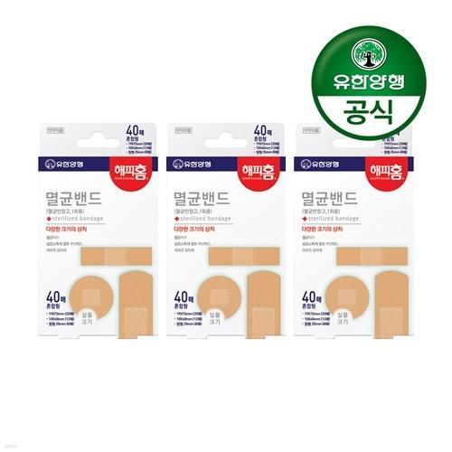 [유한양행]해피홈 멸균밴드(혼합형) 40매입 3개