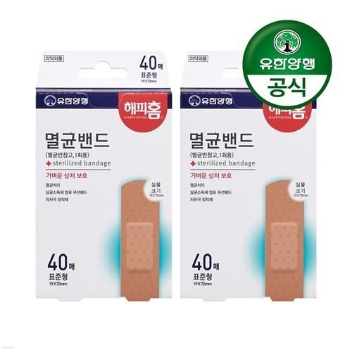 [유한양행]해피홈 멸균밴드(표준형) 40매입 2개