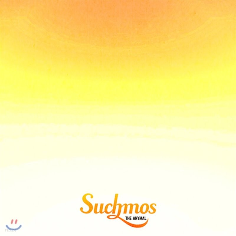 Suchmos (서치모스) - The Anymal 3집