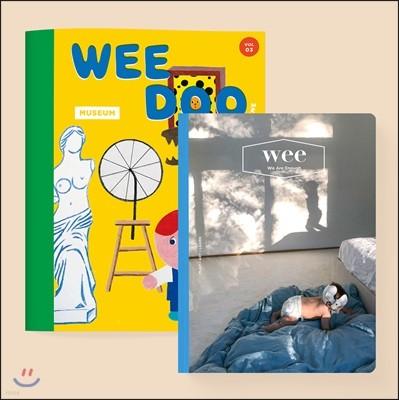 위 매거진 wee magazine (격월간) : 5ㆍ6월 [2019]