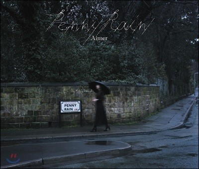 Aimer - Penny Rain 에메 5집 페니 레인