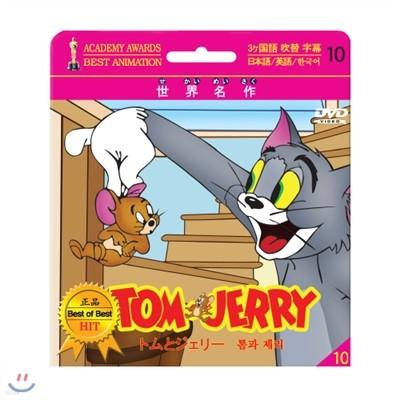 [초슬림종이케이스] 톰과 제리 2 (영어/일본어/한국어 3개국어더빙자막) Tom and Jerry DVD