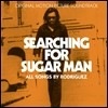 Searching For Sugar Man (��Ī �� ������) OST (Songs by Rodriguez)