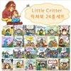 Little Critter Series 24�� SET