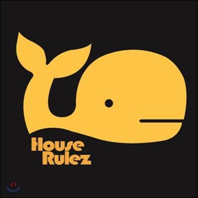 하우스 룰즈 (House Rulez) 4집 - Reset