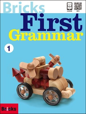 Bricks First Grammar 1