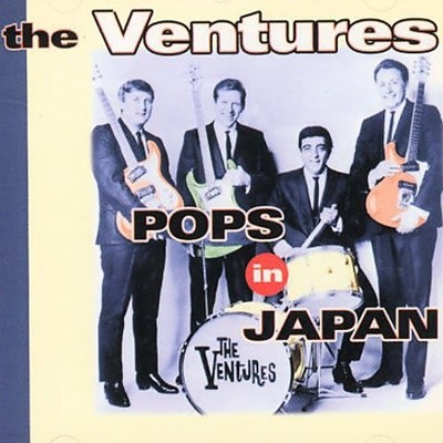 The Ventures - Pops In Japan (수입)