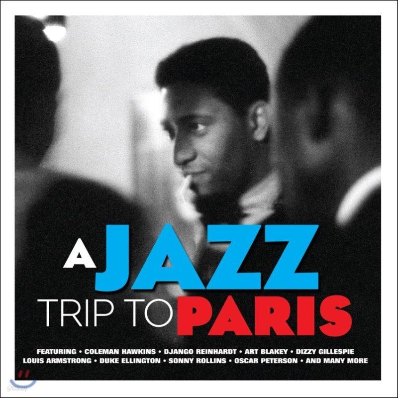 파리로의 재즈 여행 (A Jazz Trip To Paris)