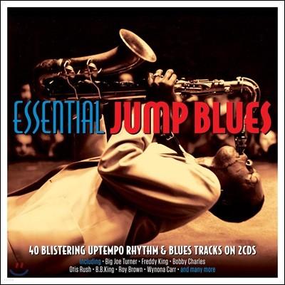 점프 블루스 인기곡 모음집 (Essential Jump Blues)