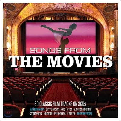 영화 음악 모음집 (Songs From The Movies)