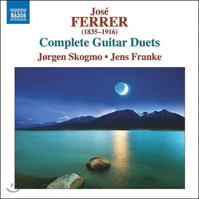 Jorgen Skogmo / Jens Franke 호세 페레르: 기타 이중주 전곡 (Jose Ferrer: Complete Guitar Duets)