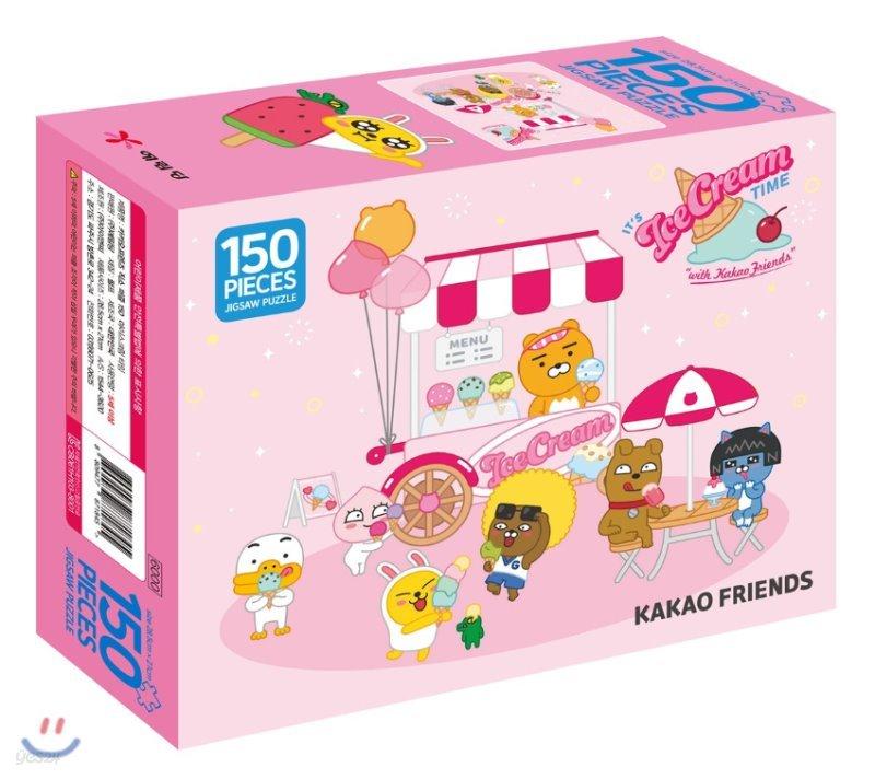 카카오프렌즈 직소 퍼즐 150pcs: 아이스크림 타임