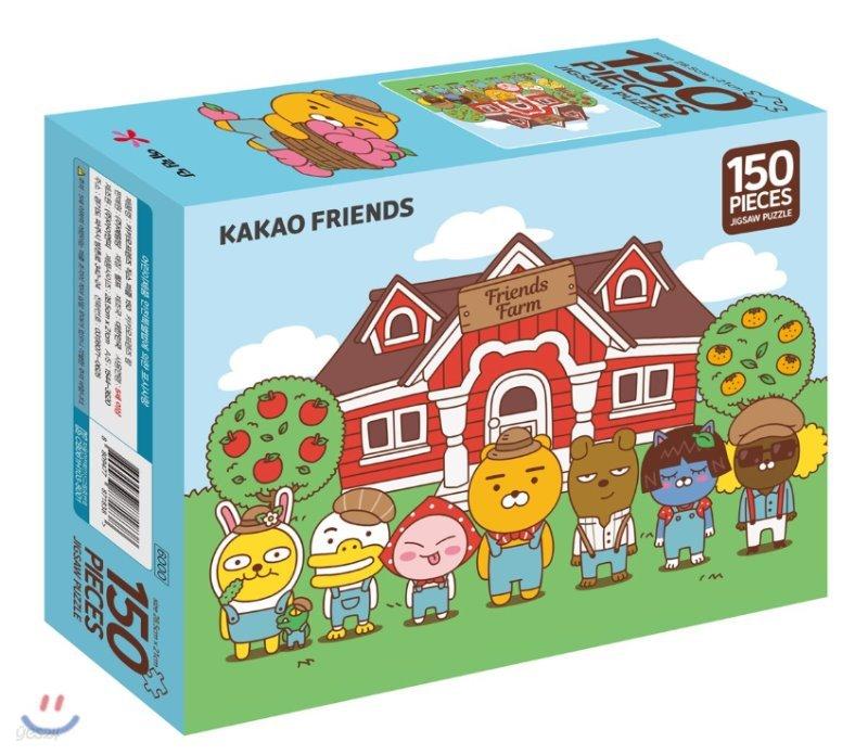 카카오프렌즈 직소 퍼즐 150pcs: 카카오프렌즈 팜