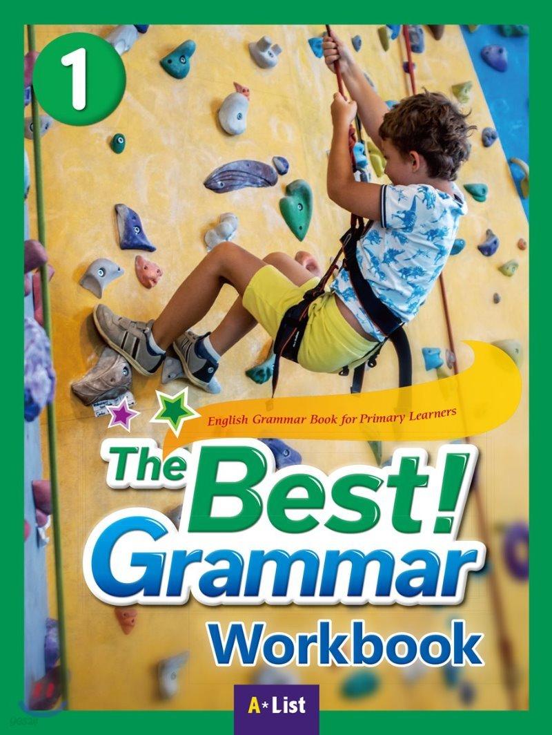 The Best Grammar 1 (Work Book)
