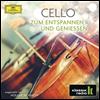 명상과 휴식의 첼로 작품 모음집 (Cello to Relax & Enjoy) (2CD) - Mischa Maisky