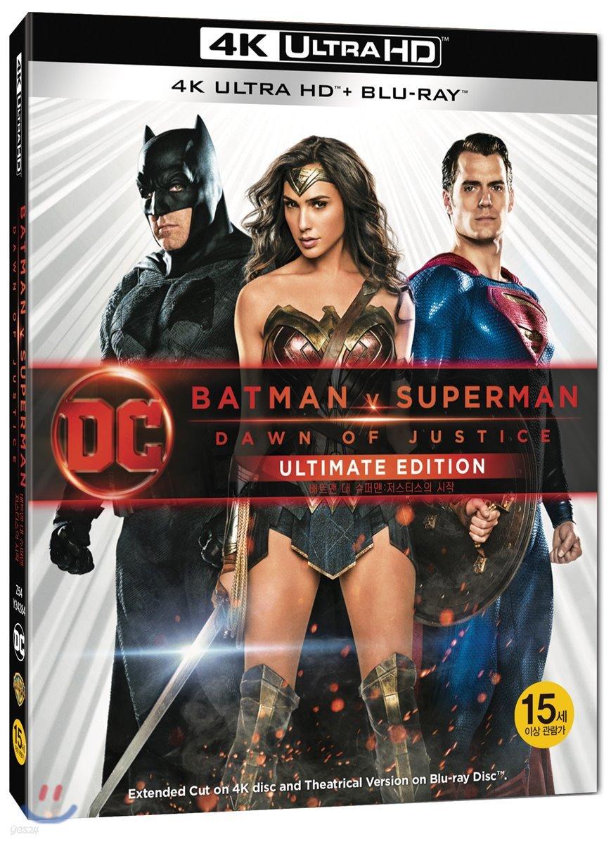 배트맨 대 슈퍼맨 저스티스의 시작 (2Disc 4K UHD + 2D UE DC 라인룩 오링케이스 증정 한정수량) : 블루레이