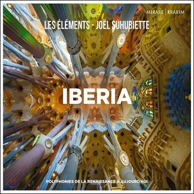 Les Elements 13-20세기 이베리아 합창 작품집 (Iberia)