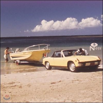소프트록과 요트록 모음집 (Seafaring Strangers: Private Yacht) [라벤더 컬러 LP]