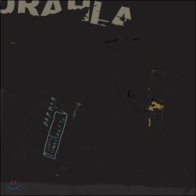 Drahla (드랄라) - Useless Coordinates