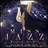 Miss Jazz (�̽� ����)