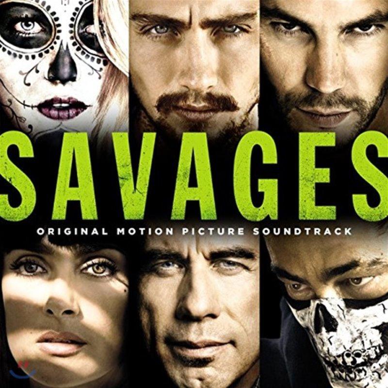 세비지스: 파괴자들 영화음악 (Savages OST)