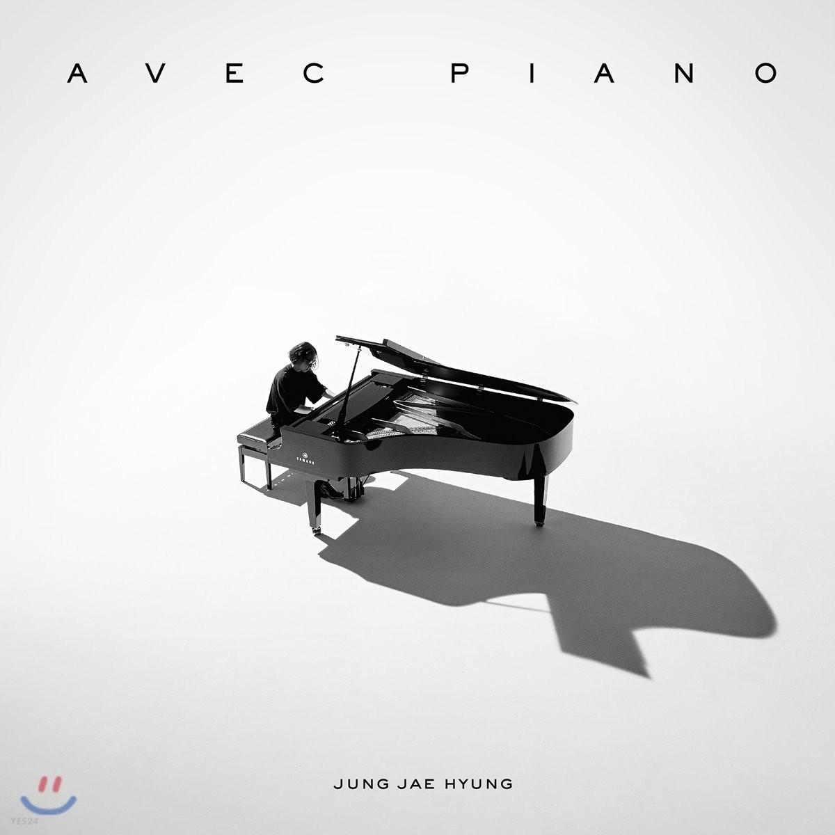 정재형 5집 - Avec Piano