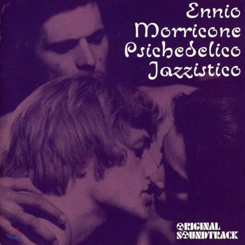 Ennio Morricone (엔니오 모리코네) - Psichedelico Jazzistico