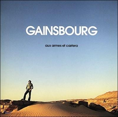 Serge Gainsbourg (세르주 갱스브루) - Aux Armes Et Caetera