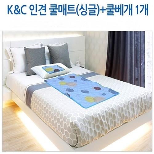 인견 쿨매트 컬렉션 - 싱글 쿨매트 + 쿨베개 1개