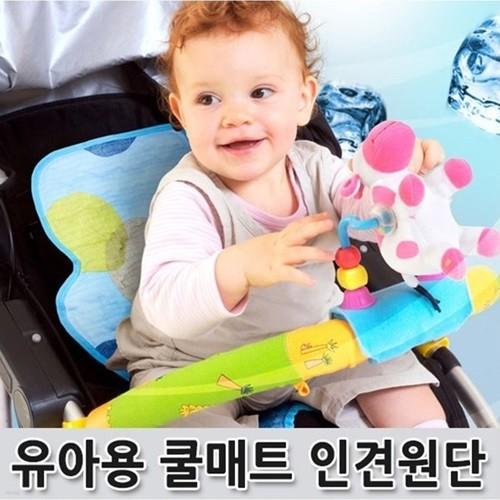 유모차용 쿨매트 인견 아기 쿨시트