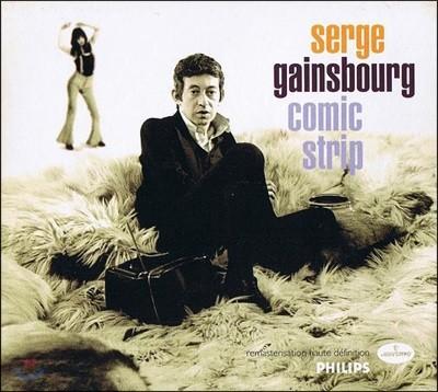 Serge Gainsbourg (세르주 갱스브루) - Comic Strip