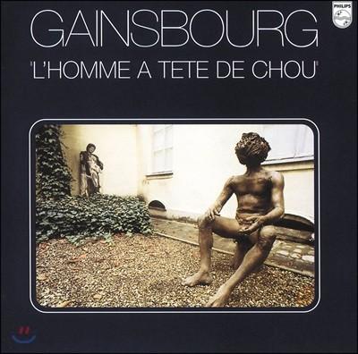 Serge Gainsbourg (세르주 갱스브루) - L'Homme A Tete De Chou