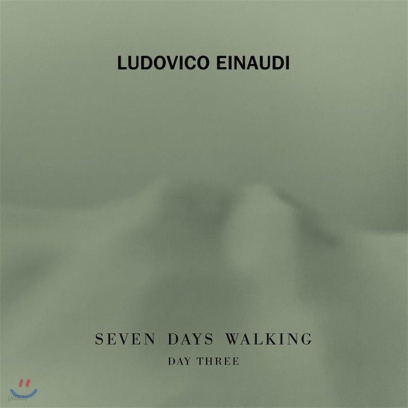 루도비코 에이나우디 - 7일 간의 산책, 세 번째 날 (Ludovico Einaudi - Seven Days Walking, Day 3)