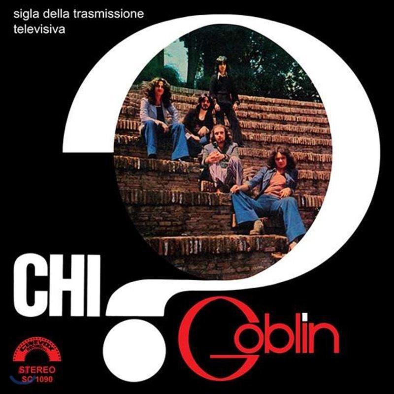 Goblin (고블린) - Chi? [7인치 화이트 컬러 LP]
