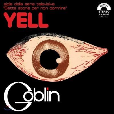 Goblin (고블린) - Yell [7인치 레드 컬러 LP]