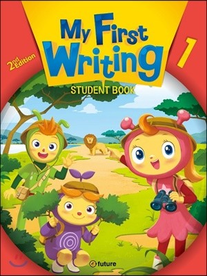 My First Writing 1 Student Book, 2/E