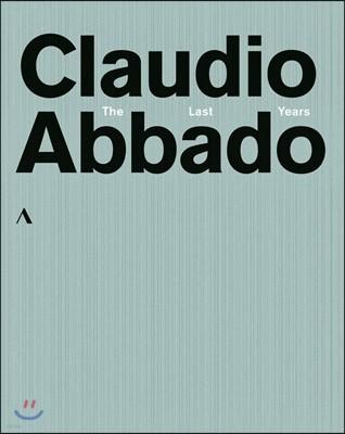 클라우디오 아바도 - 그의 마지막 해 (Claudio Abbado - The Last Years) [6 Blu-ray 박스세트]
