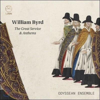 Odyssean Ensemble 윌리엄 버드: 대 예배음악과 찬송가 (William Byrd: The Great Service, Anthems)