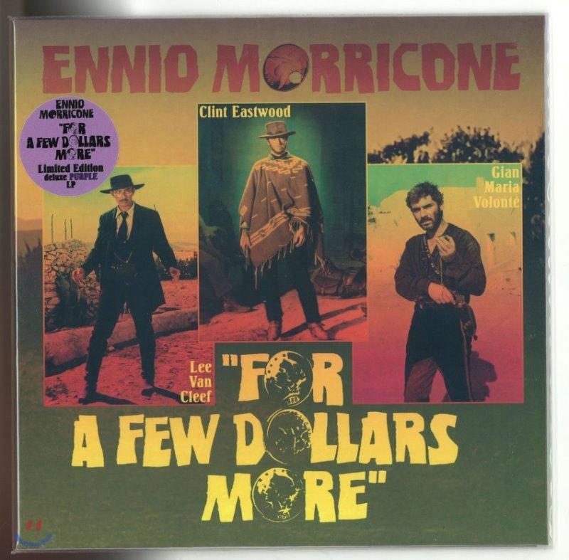 석양의 무법자 영화음악 (For a Few Dollars More OST by Ennio Morricone) [퍼플 컬러 LP]