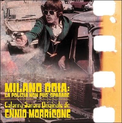 올모스트 휴먼 영화음악 (Milano Odia: La Polizia Non Puo Sparare OST by Ennio Morricone) [LP]