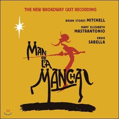 Man Of La Mancha (뮤지컬 맨 오브 라만차 뉴 브로드웨이 캐스트 레코딩) OST