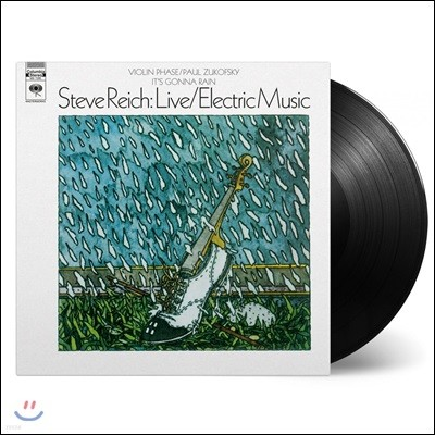 Steve Reich (스티브 라이히) - Live / Electric Music [LP]
