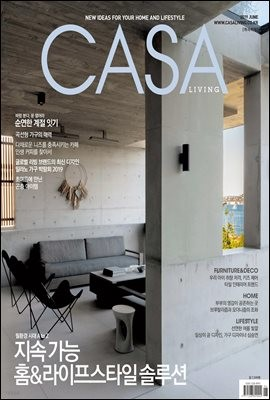 월간 CASA LIVING 2019년 06월호