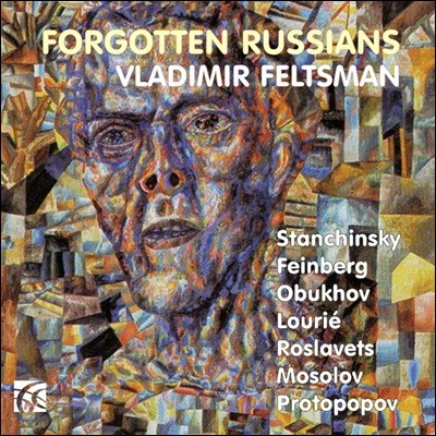 Anthony Halstead 베버: 서곡, 호른 협주곡, 교향곡 1, 2번 (Weber: Overtures, Horn Concertino, Symphonies J50, 51)