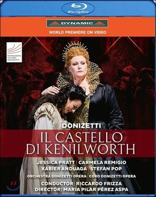 Riccardo Frizza 도니제티: 오페라 '일 카스텔로 디 커닐워스' (Donizetti: Il Castello di Kenilworth)