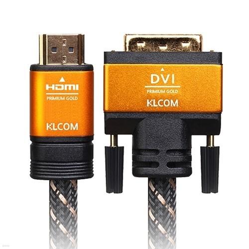 KLcom PRIME 고급형 HDMI 2.0 to DVI 케이블 (1m, KL41)
