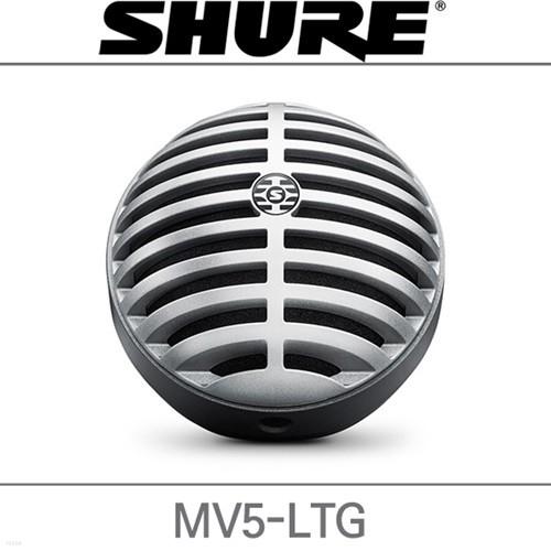 삼아정품 SHURE 슈어 MV5-LTG / 디지털 콘덴서 마이크 / 애플 전용