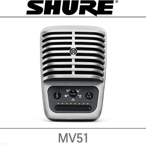 삼아정품 SHURE 슈어 MV51 디지털 콘덴서 마이크 / USB 방식