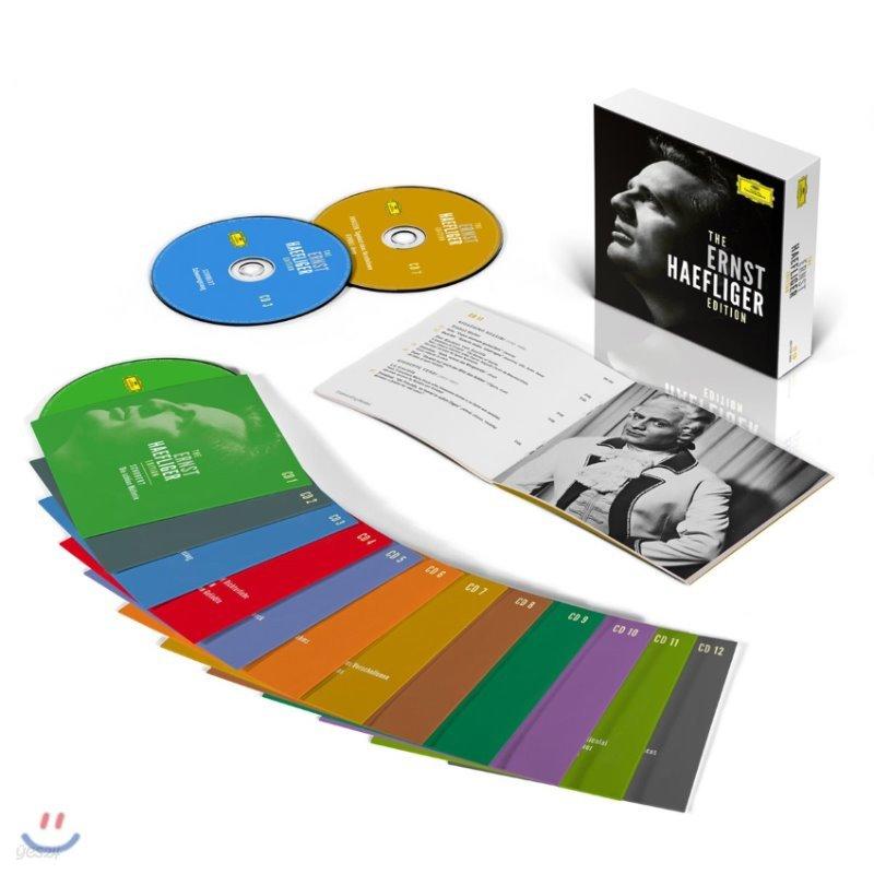 에른스트 해플리거 테너 명녹음 모음집 (The Ernst Haefliger Edition)